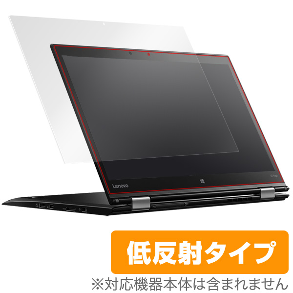OverLay Plus for ThinkPad X1 Yoga