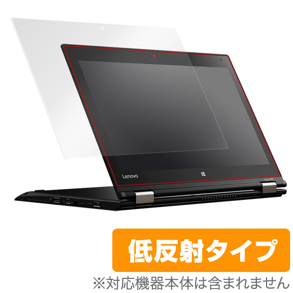 OverLay Plus for ThinkPad Yoga 260
