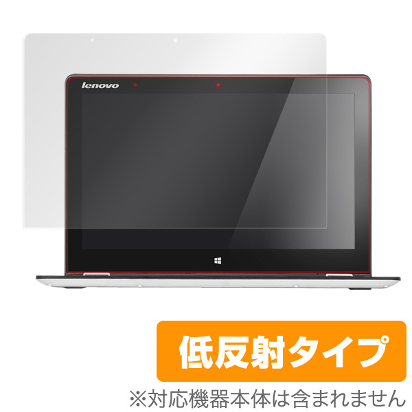 OverLay Plus for Lenovo Yoga 700