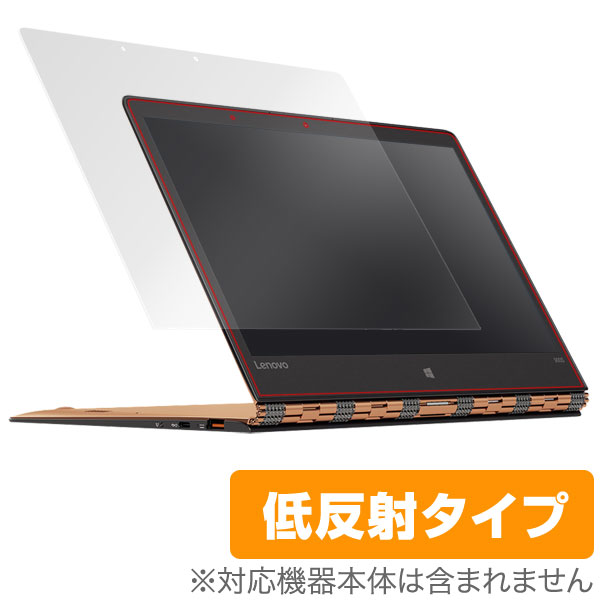 OverLay Plus for Lenovo Yoga 900S