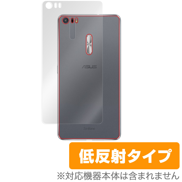 OverLay Plus for Zenfone 3 Ultra (ZU680KL) 裏面用保護シート