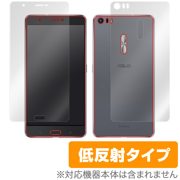 OverLay Plus for Zenfone 3 Ultra 『表・裏両面セット』