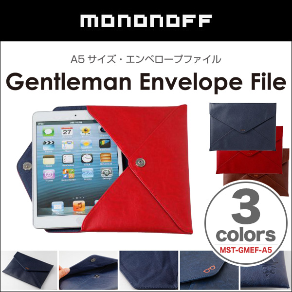 mononoff Gentleman Envelope File(A5)