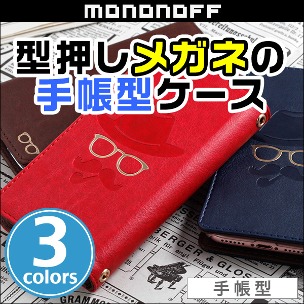 mononoff Gentleman Case for iPhone 8 / iPhone 7