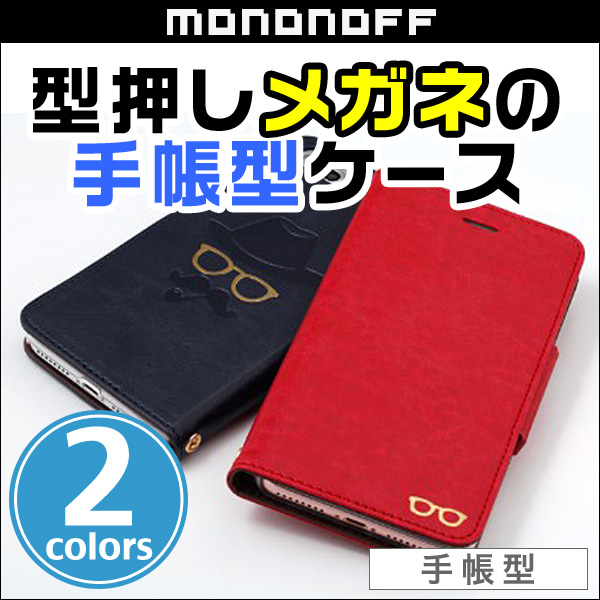 mononoff Gentleman Case for iPhone 8 Plus / iPhone 7 Plus