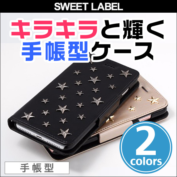 SWEET LABEL Stars Case 707P for iPhone 8 Plus / iPhone 7 Plus