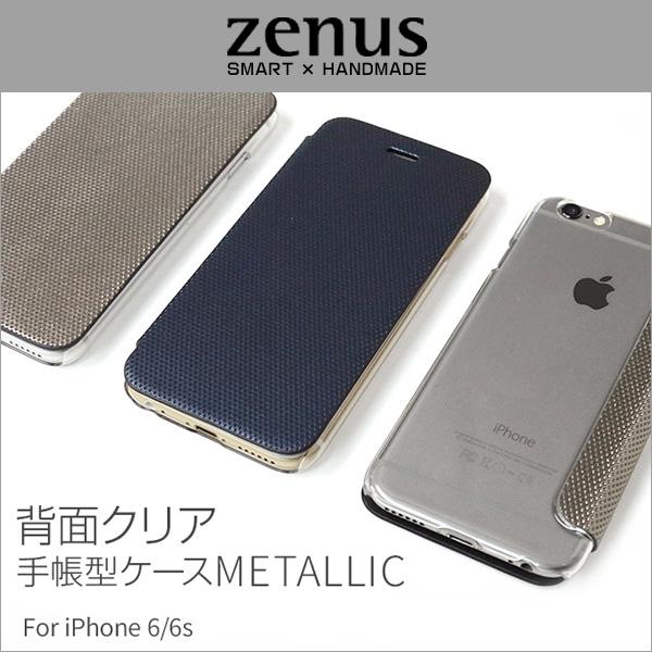488412a33e Zenus Metallic Flip Case Diary 背面クリア for iPhone 6s/6