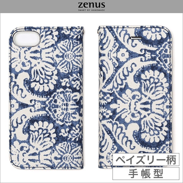 Zenus Denim Paisley Diary for iPhone 7