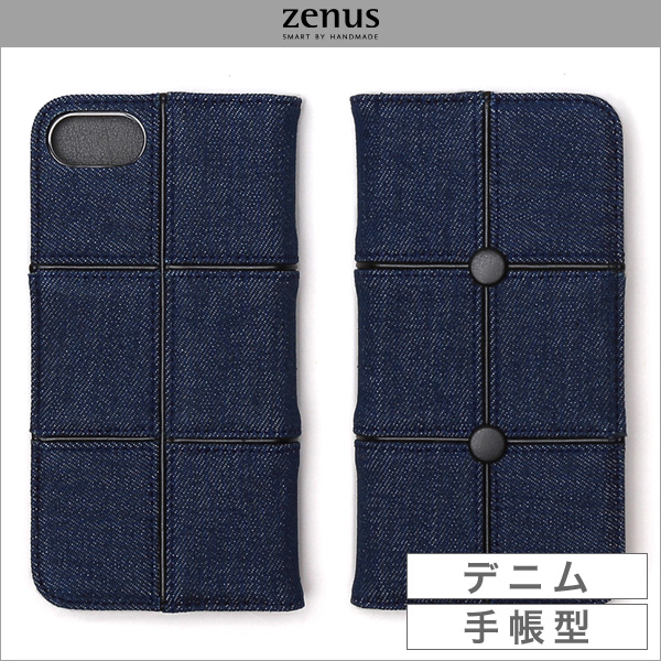Zenus Denim Patch Work Diary for iPhone 7