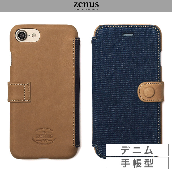 Zenus Denim Vintage Pocket Diary for iPhone 7
