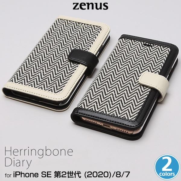 Zenus Herringbone Diary for iPhone 8 / iPhone 7