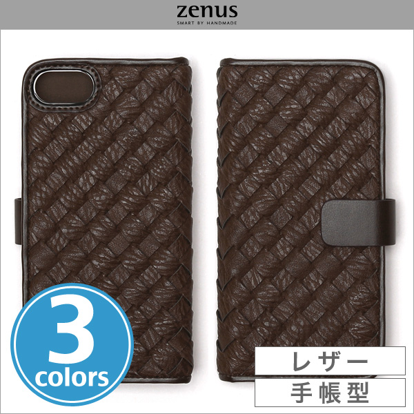 Zenus Mesh Diary for iPhone 8 / iPhone 7