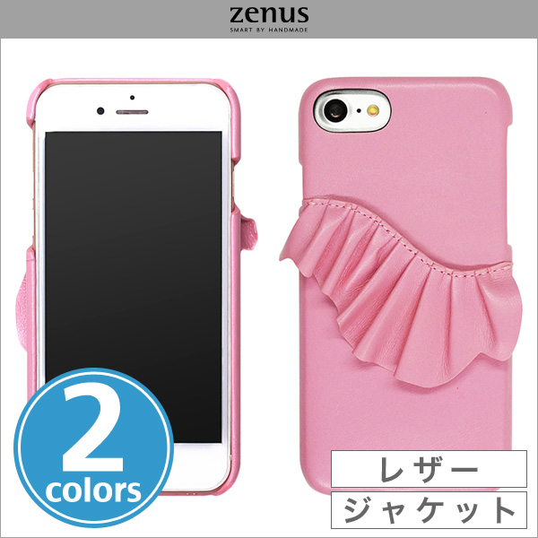 Zenus Ruffle Bar for iPhone 7
