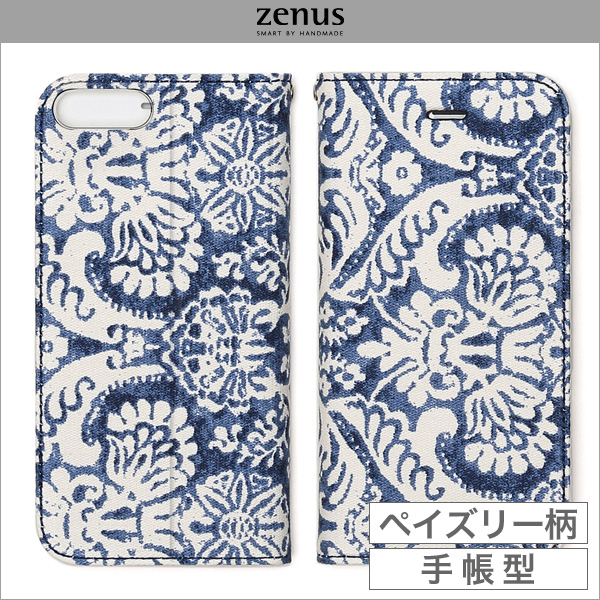 Zenus Denim Paisley Diary for iPhone 7 Plus