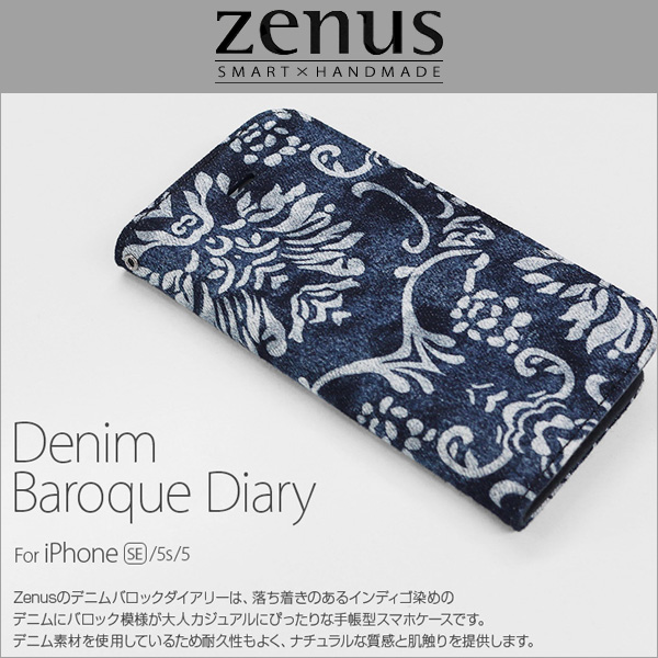 Zenus Denim Baroque Diary for iPhone SE