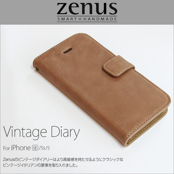 Zenus Vintage Diary for iPhone SE