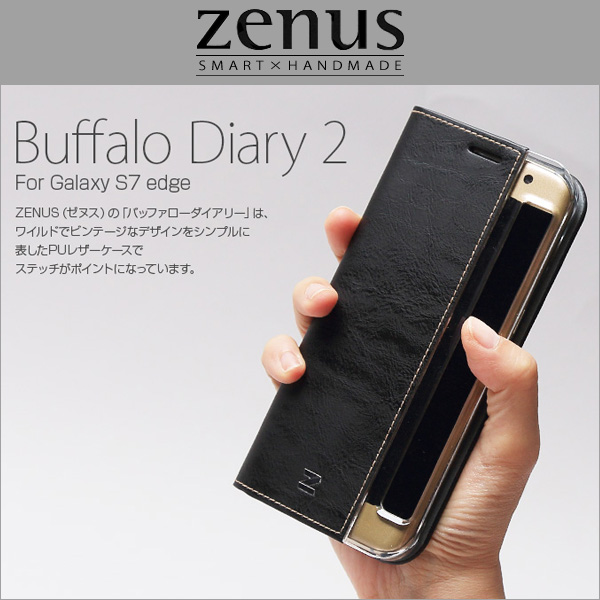 Zenus Buffalo Diary 2 for Galaxy S7 Edge SC-02H / SCV33