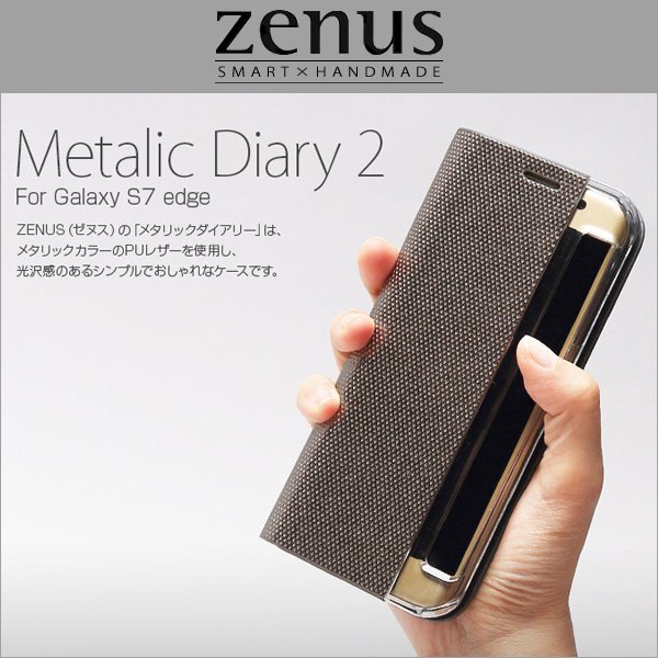 Zenus Metallic Diary 2 for Galaxy S7 Edge SC-02H / SCV33