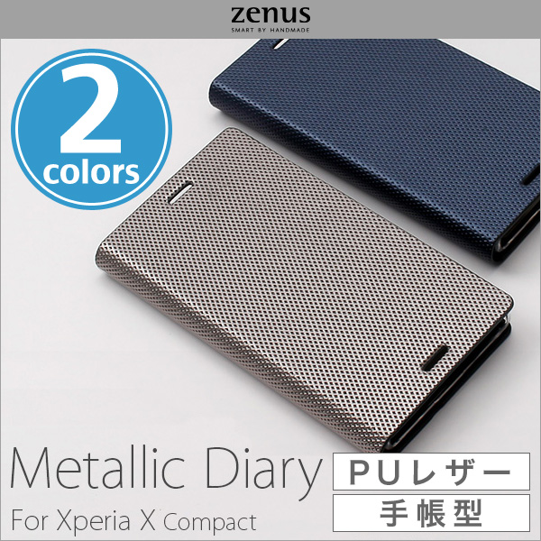 Zenus Metallic Diary for Xperia X Compact SO-02J
