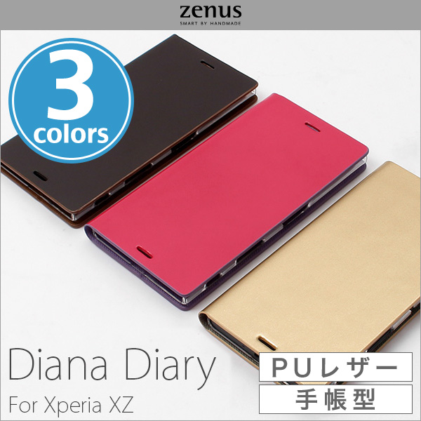 Zenus Diana Diary for Xperia XZs SO-03J / SOV35 / Xperia XZ SO-01J / SOV34
