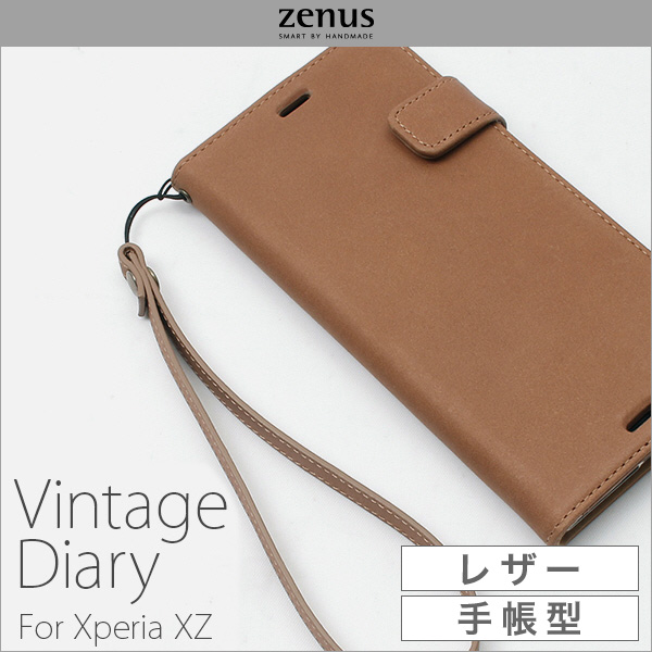 Zenus Vintage Diary (ストラップ付き) for Xperia XZ SO-01J / SOV34