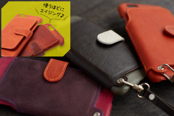RAKUNI Leather Case with Strap for iPhone 6s/6(キャラメル(ライトブラウン))