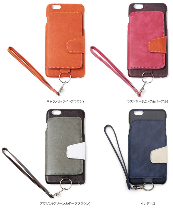 カラー RAKUNI Leather Case with Strap for iPhone 6s Plus/6 Plus