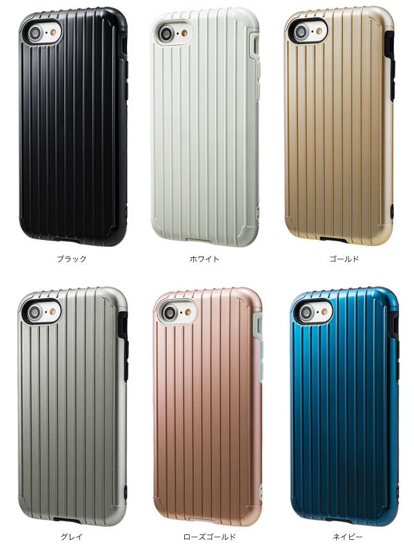 "カラー GRAMAS COLORS ""Rib"" Hybrid case CHC436 for iPhone 7"