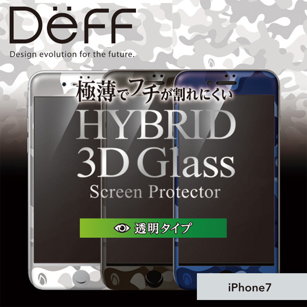 Hybrid Glass Screen Protector 3D 透明/AGCソーダライム Camo for iPhone 7
