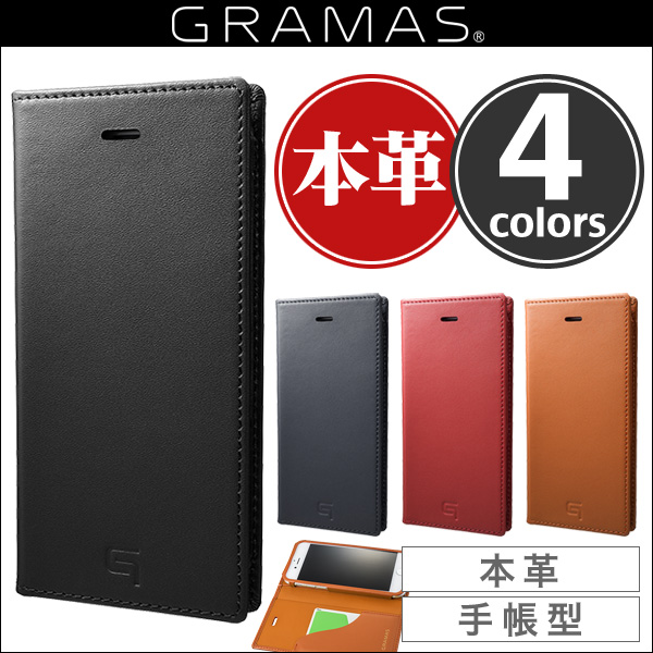GRAMAS Full Leather Case GLC626 for iPhone 7