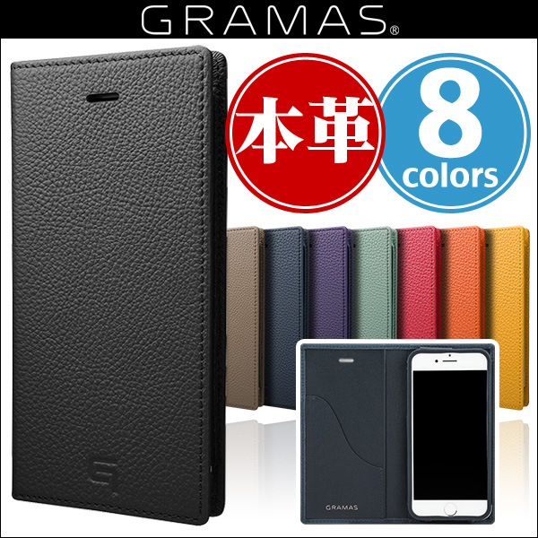 ★GRAMAS iphone7★
