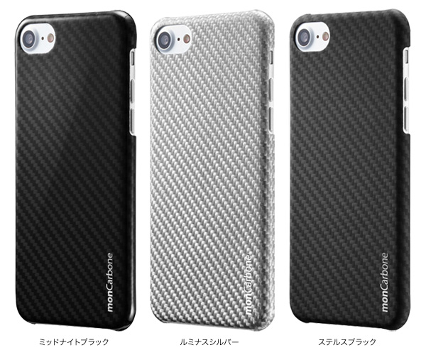 カラー monCarbone HOVERKOAT Cases for iPhone 7