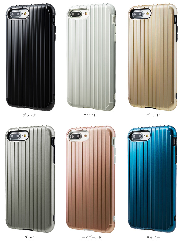 "カラー GRAMAS COLORS ""Rib"" Hybrid case CHC446 for iPhone 7 Plus"