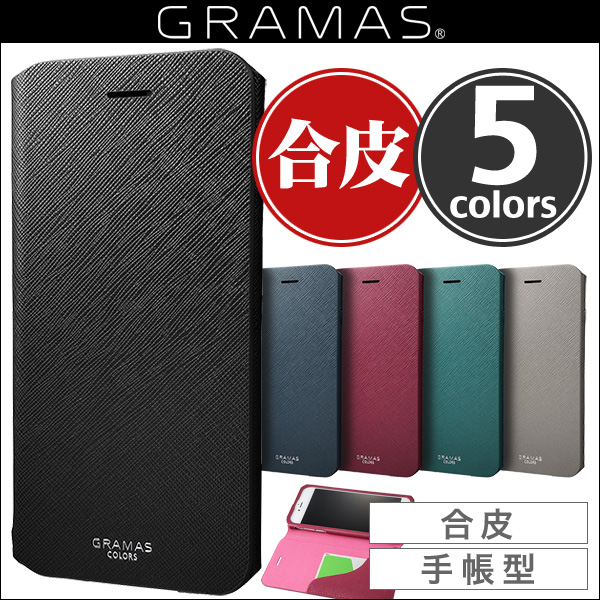 "GRAMAS COLORS Leather Case ""EURO Passione"" CLC276 for iPhone 7 Plus"