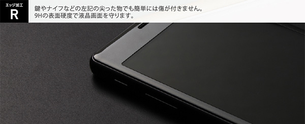Hybrid Glass Screen Protector 3D 透明/AGCソーダライム カーボン for iPhone 7 Plus