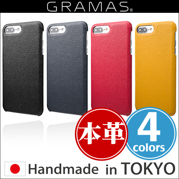 GRAMAS Embossed Grain Leather Case for iPhone 7 Plus