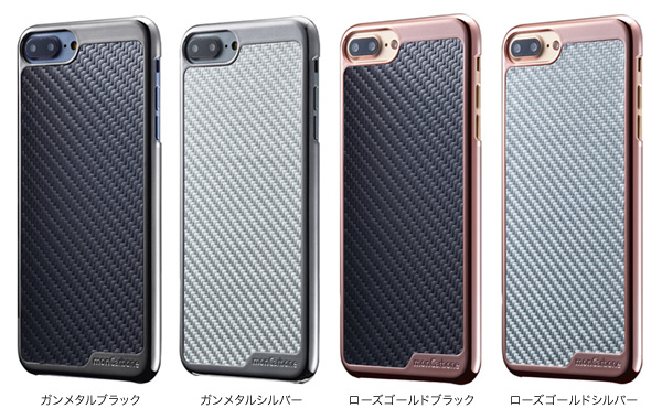 カラー monCarbone KHROME Gunmetal for iPhone 7 Plus