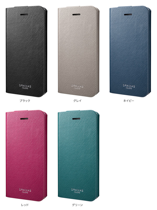 カラー GRAMAS COLORS Leather Case