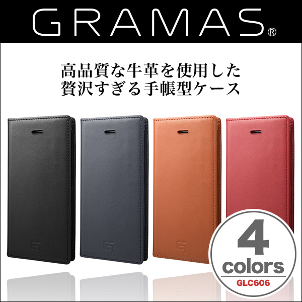 GRAMAS Full Leather Case GLC606 for iPhone SE/5s/5
