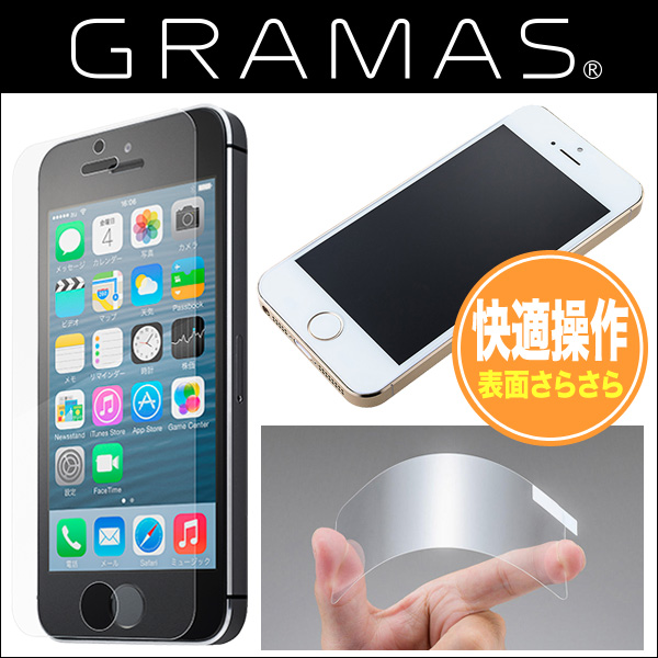 GRAMAS Protection Glass Anti Glare GL-ISEAG for iPhone SE / 5s / 5c / 5