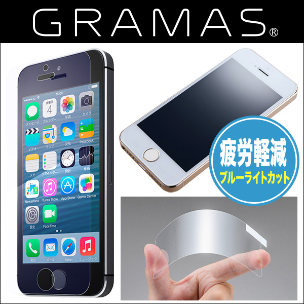 GRAMAS Protection Glass Blue Light Cut GL-ISEBC for iPhone SE / 5s / 5c / 5