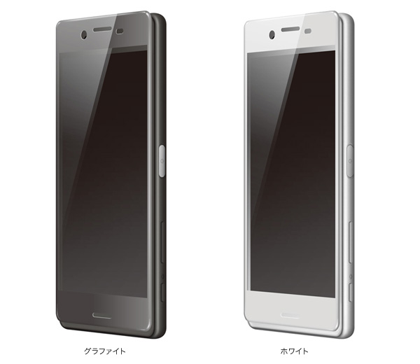 カラー HYBRID Glass Screen Protector 3D ブルーライトカット 0.21mm for Xperia X Performance SO-04H / SOV33