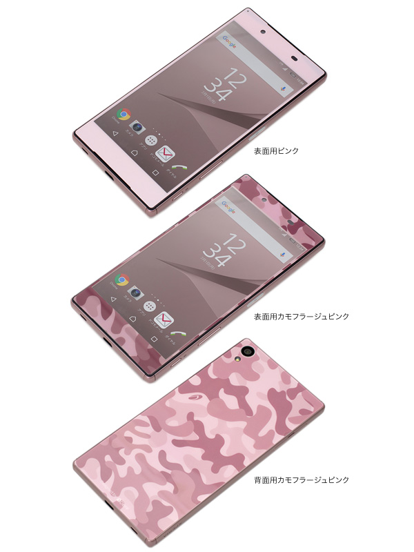 "カラー High Grade Glass Screen Protector for Xperia Z5 ""PINK"""