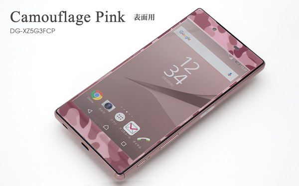 "High Grade Glass Screen Protector for Xperia Z5 ""PINK"""