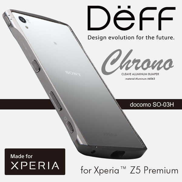 CLEAVE Aluminum Bumper Chrono for Xperia (TM) Z5 Premium SO-03H