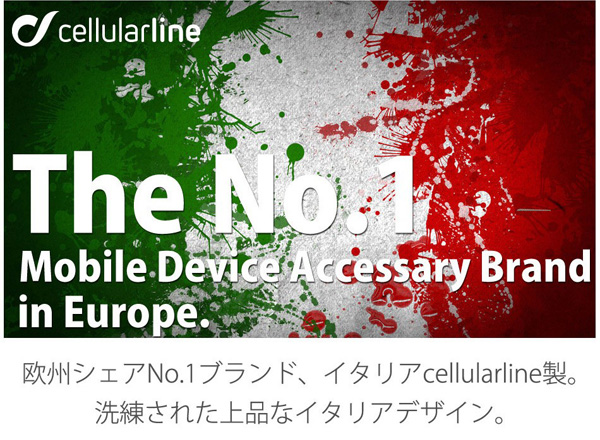 cellularline TETRA case PRO 耐衝撃ケース for iPhone 7 Plus
