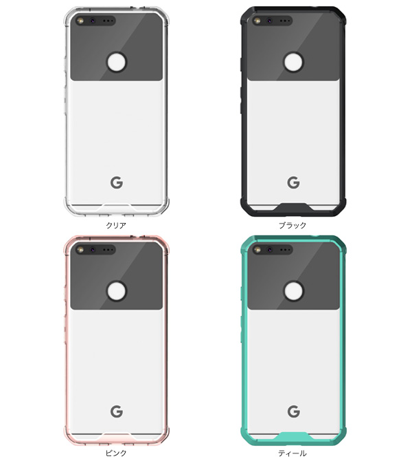 カラー Cruzerlite TPU Bumper for Google Pixel XL