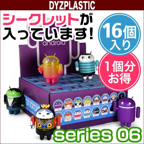 ★ドロイド Android Robot フィギュア★