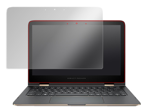 OverLay Eye Protector for HP Spectre 13-4100 x360 Limited Edition のイメージ画像