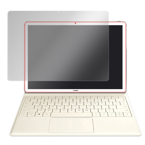 OverLay  Eye Protector for HUAWEI MateBook のイメージ画像